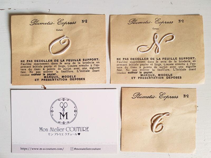 PLUMETIS EXPRESS MONOGRAMME MERCERIE BRODERIE ANCIENNE COUTURE