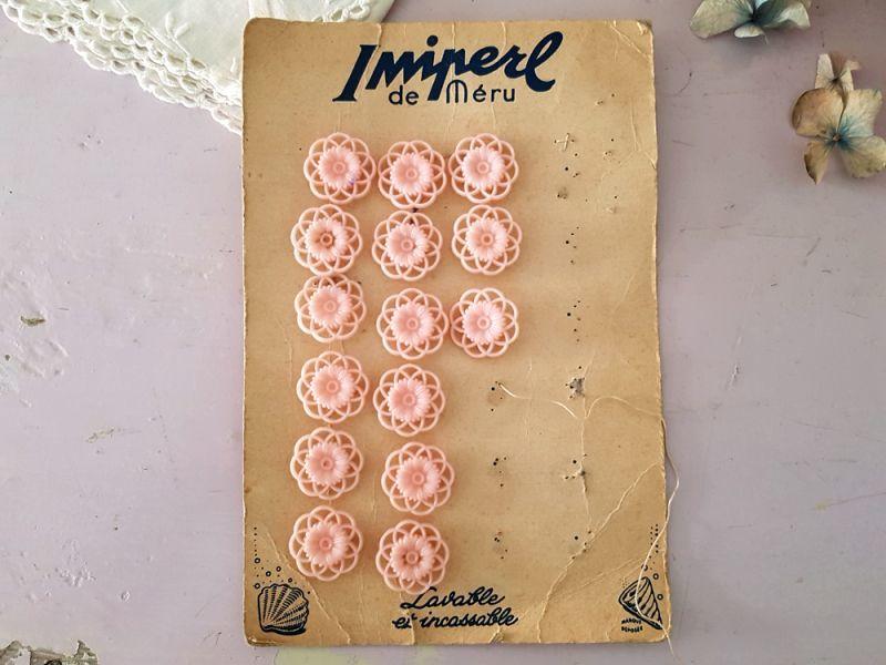 画像1: フランスヴィンテージ キュートなお花の型抜きボタン 22mm (1)