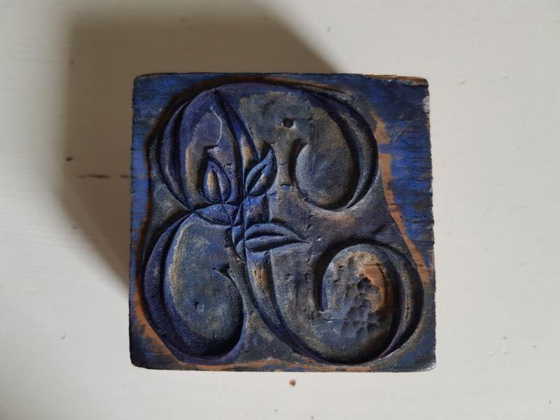 画像1: フランスアンティーク 刺繍用イニシャルスタンプ B Feuille (1)