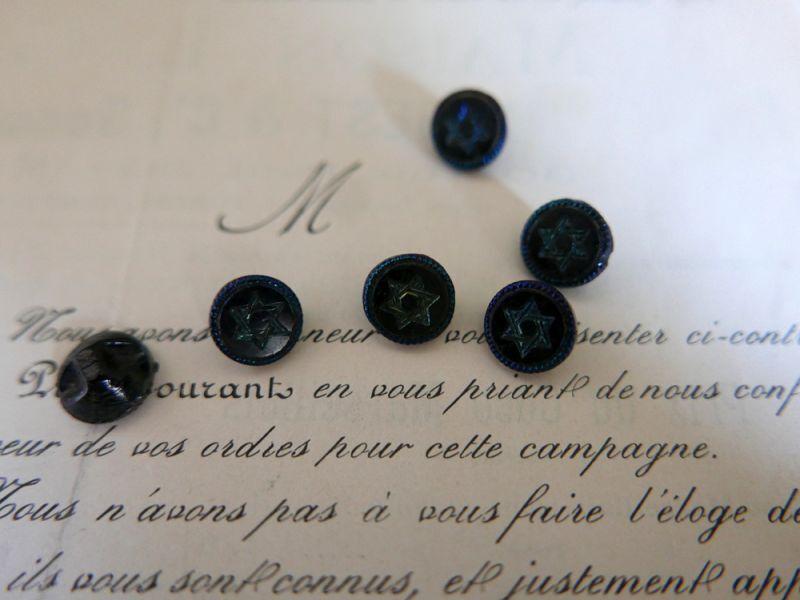 画像1: フランスアンティーク 1900年代フレンチジェットボタン 青く光る六芒星 11mm (1)