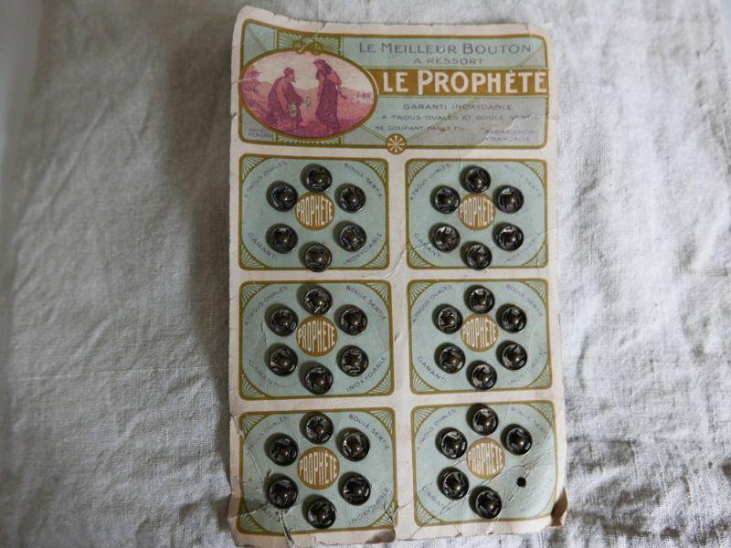 画像1: フランスヴィンテージ 預言者のスナップボタン (1)